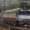 第516列車 「 甲31 京浜急行電鉄 新1000形(1631-1636)の甲種輸送を狙う 」