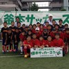釜本サッカースクール(5、6年)