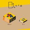 ニンテンドーラボ・ロボキット感想・レビュー|作る・遊ぶ・学ぶ、3つの要素から紐解く【Nintendo Labo】