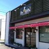 高崎の小さな隠れ家的パン屋。ボンパパ (Boulangerie Bon PAPA)