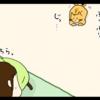 にゃーるまさんがーこーろんだっ(日常マンガ)