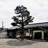 山口線:宮野駅(みやの)