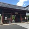 護国寺 (東京 文京区)