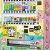 ◇ヤドン 伊藤園ラッピング自販機が設置されるやぁん【香川県】