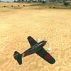 Warthunderの航空機の発射炎変更について
