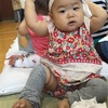 生後8カ月 国立生育医療研究センターの脳神経外科へ。 予約から診察までの流れ
