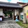 【滋賀】小さいお寺だけれどとってもユニーク。護船観音に会える、妙法寺(近江八幡市・御朱印)