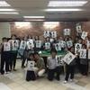 セブの小学校にて日本語授業 × 習字レッスンを開いてみました!!