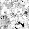 【遊戯王】プレミアムパック2021「#ドールモンスター」新規カード効果まとめ!