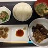 晩ご飯…白ごはんor🍺との格闘の末😅
