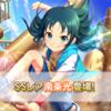 【デレステ】SSR[夢うたうチカラ]南条光登場ォォォァァァァァァァァ!!!!!!!