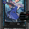 【突破Xinobi】水鏡の国の特徴と注目カード