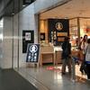 【京都駅】米屋のおにぎり屋・菊太屋米穀店【スバコ・ジェイアール京都伊勢丹】