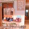【ハネムーン旅行記】コスタリカでリゾート珍道中《モンテベルデ到着編》