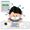 【学生・専業主婦の方もOK】ハピタス新規入会キャンペーンは10/31まで!