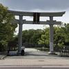 広島城の東側、裏御門前にあります「被爆大鳥居」です。