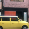 ドコカで一緒に行く人募集(運転できなくてもOK)。6月千葉、7月広島