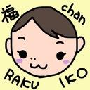 RAKUIKO〜ラクに行こうぜ〜