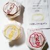 八天堂 @横浜 横浜駅でくりーむパンの八天堂がいつでも買えるようになった
