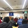 筑紫倫理法人会 目標の日本一へ