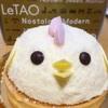大晦日とLeTAOの酉年ケーキの話*
