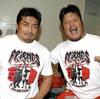 飯塚、引退