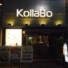 【銀座/韓国料理】韓国料理の有名老舗専門店がコラボした『Kollabo(コラボ)』 銀座店。