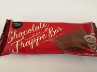 ファミマの「チョコレートフラッペバー」が美味しい。赤城乳業が贈る再現度の高さを味わって欲しい。