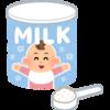 粉ミルクのCMは放送しちゃいけないって知ってた!?その理由を解説します