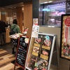 焼肉/すき焼き 純 梅田本店