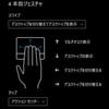 USBジェスチャータッチパッドを使ってみた