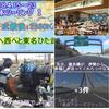 GW・先取9日間 西日本2850Km 🏍 回想録