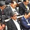 日本が階級社会であることの不利益を考えてみた