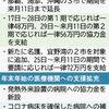 ラッシュデュエル「デッキ改造パック 幻撃のミラージュインパクト!!」Part.3(レア編)