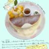 日本っぽいパンケーキやさん「Woosa」に行ってみた