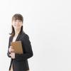 秘書として働くためにはどうすればいいの?必要なスキルや就職する方法を紹介