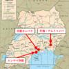 第二回Kisiki-Sebei交流戦に向け監督会議