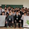 海外農業研修(事前講習編)