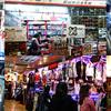 豊田昇氏の桜トレード主催 中国卸市場買い付けツアー No.1