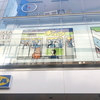 IKEA 渋谷へ