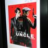 スパイ映画2015。三本目の矢。『コードネーム U.N.C.L.E.(アンクル)』がこれまた最高!