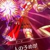 飛空城奮闘記(シーズン19:その1)