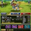 level.1247【白い霧】第167回闘技場ランキングバトル4日目・新生アルシオン初陣!