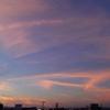 Akane sky