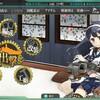 艦これ期間限定海域「発動!渾作戦」を記録する