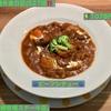 🚩外食日記(527)    宮崎ランチ   🆕「岡崎牧場ステーキ店」より、【ビーフシチュー】‼️