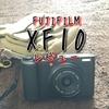 fujifilm XF10レビュー 作例あります。