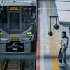 【大阪フォトスポット】〜大阪駅という魅力の宝庫〜
