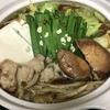 博多明太の老舗「島本」の明太子と博多もつ鍋をお取り寄せ♡