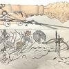 大砲と弓締